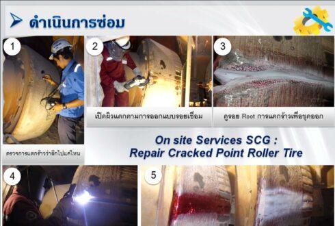 WCE บริการคุณภาพ-รวดเร็ว ซ่อมอุปกรณ์โรงปูน SCG 4 วันเสร็จ